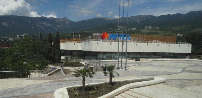 МДЦ «Артек», комплекс «Горный» пгт. Гурзуф, Республика Крым